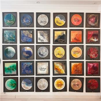 Resin Paintings with Calligraphy- Corporate Gift